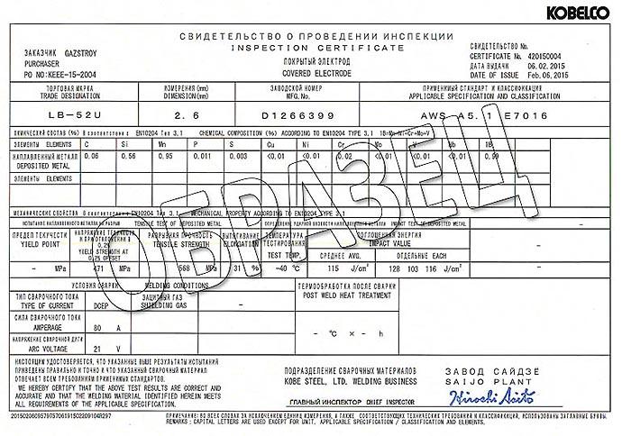 certificate_original